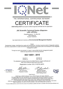 Certificate ISO 14001 : 2015 (IQNet)