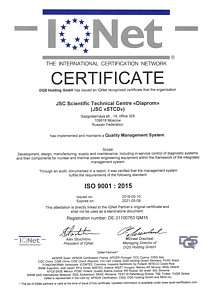 Certificate ISO 9001 : 2015 (IQNet)